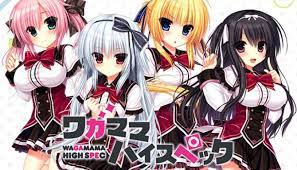 Wagamama High Spec Full Pc Game + Crack