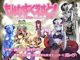 Monster Girl Quest Paradox Rpg Full Pc Game + Crack